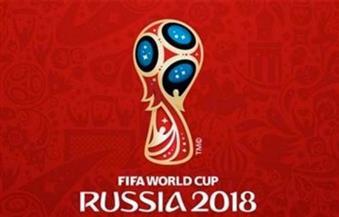 """""""جهاز حماية المنافسة"""": التليفزيون المصري لديه القاعدة القانونية التي تمنحه حقوق بث مباريات كأس العالم"""