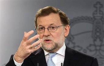 """رئيس الوزراء الإسباني يرفض استفتاء الانفصال في كتالونيا ويصفه بأنه """"عبث"""""""