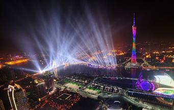 مصري في الصين