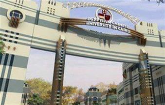 80 % للهندسة و65 % للعلاج الطبيعي للقبول بالجامعة المصرية – الصينية..  ومفاوضات لإنشاء معهد كونفوشيوس