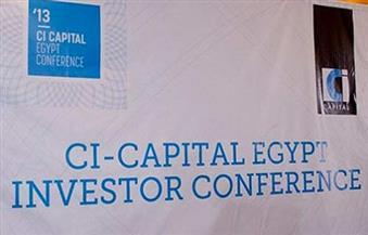 """""""سي آي كابيتال لإدارة الأصول"""" أفضل مدير استثمار بالسوق المصرية 2018"""