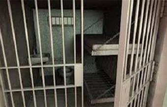 الإفراج عن أحد المشتبه بهم في الاعتداء بالسكين قرب قصر باكينجهام