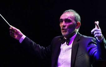 أعمال طربية تقدمها الفرقة القومية العربية للموسيقى غدا
