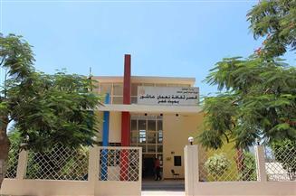 قصر ثقافة نعمان عاشور يستضيف توزيع جوائز القصة والشعر.. الليلة