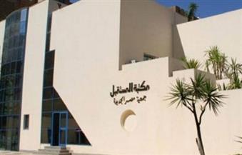 """رئيس الجمعية المصرية لعلوم الفلك يحاضر عن """"التقاويم وأهميتها"""" بمكتبة المستقبل"""