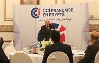 غرفة التجارة الفرنسية بمصر تقترح التوأمة بين الإسكندرية ومارسيليا