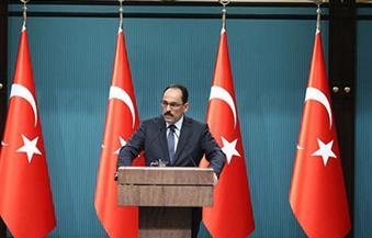 ردا على الرئاسة التركية
