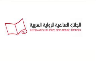 إعلان القائمة القصيرة لجائزة البوكر.. والمصري يوسف زيدان في السباق