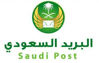 البريد السعودي ينفذ أول تجربة لنقل أمتعة الحجاج من جدة إلى المدينة بنجاح
