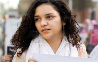 """إطلاق سراح الناشطة سناء سيف بعد قضاء عقوبة 6 أشهر لـ""""إهانة القضاء"""""""