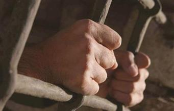 السجن المشدد 3 سنوات لعاطل حاول حرق زوجته وابنة عمها لخلافات بينهم