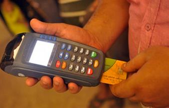 """الحكومة تعلن استبعاد بطاقات التموين """"غير المفعلة"""""""