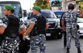 مواجهات بين متظاهرين وقوات الأمن اللبنانية أمام مصرف لبنان