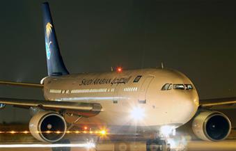 الخطوط السعودية تنقل اليوم 800 حاج على متن 3 رحلات إضافية