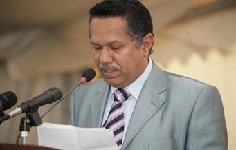 رئيس الوزراء اليمني يشكل لجنة تحقيق في تفيجر مدينة عدن