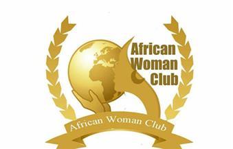 الاحتفال بيوم المرأة الإفريقية الفلكلوري وتكريم رائدات القارة بعد غدٍ السبت