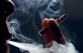 دراسة طبية: التدخين يقتل واحدًا من بين كل 10 أشخاص في العالم