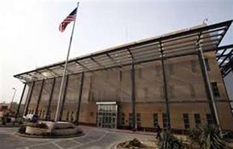 """السفارة الأمريكية في أفغانستان تتحول لـ""""وكر مخدرات"""".. والخارجية تُقيل ستة موظفين"""
