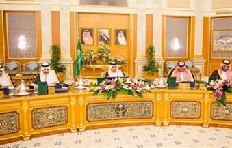 مجلس الوزراء السعودي يُعين أول امرأة في منصب رياضي
