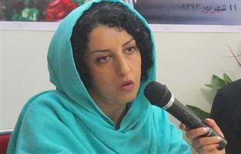 السجن 16 عامًا للحقوقية الإيرانية نرجس محمدي