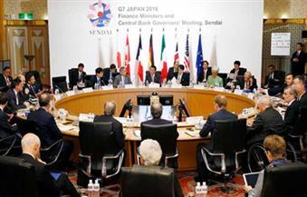 وزراء مالية مجموعة السبع ينهون محادثاتهم حول التهرب الضريبي والإرهاب بمدينة سينداي اليابانية