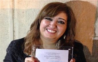 ميسون صقر وسماح أبوبكر عزّت بالقائمة القصيرة جائزة الشيخ زايد للكتاب فرعي الآداب وأدب الطفل