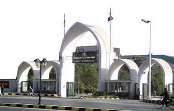 انطلاق فعاليات صالون الجودة الإدارية بجامعة أسيوط