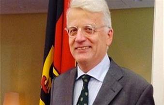سفير ألمانيا بالقاهرة يفتتح مركز خدمة التأشيرات للمسافرين المصريين