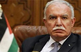 وزير الخارجية الفلسطينى: لا تعديل للمبادرة العربية للسلام في ضوء رؤية إقليمية جديدة