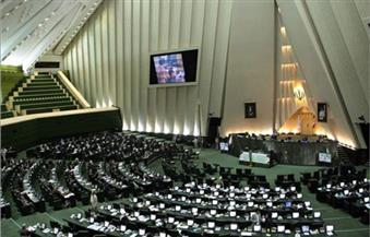 البرلمان الإيراني المنتخب يؤدي اليمين الدستورية اليوم السبت