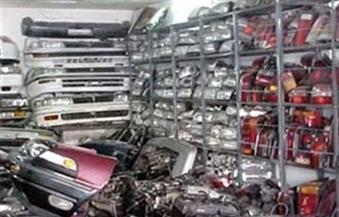 ضبط مخزن قطع غيار سيارات مجهولة المصدر بباب الشعرية