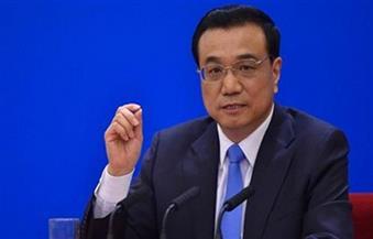 رئيس وزراء الصين: الاتصالات الوثيقة جارية لعقد أول قمة بين الرئيس بينج وترامب