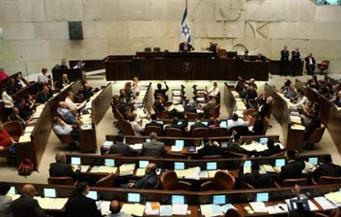 الكنيست الإسرائيلي يصوت على مشروع قانون لتفادي انهيار الحكومة