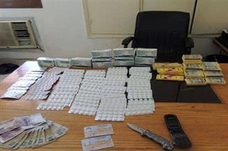 ضبط 20 قضية إتجار فى المخدرات والسلاح بالإسكندرية