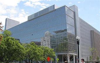 """وصول مليار دولار """"دفعة"""" أولى من قرض تمويل البنك الدولي لمساندة برنامج الحكومة الاقتصادي التنموي"""