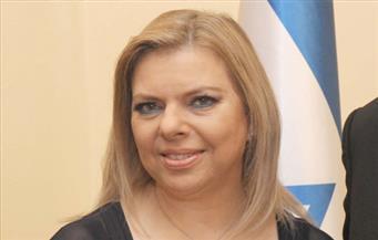 يديعوت أحرونوت: التقدم بلائحة اتهام ضد سارة نيتانياهو اليوم