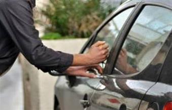 ضبط شخصين ارتكبا 4 حوادث سرقة سيارات بأسلوب المفتاح المصطنع بأوسيم