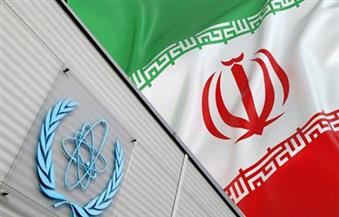 الوكالة الدولية للطاقة الذرية: إيران تحترم التزاماتها الواردة في الاتفاق النووي