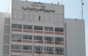 بلاغات جديدة ضد مستريح المنيا والنيابة تجدد حبسه 15 يوما