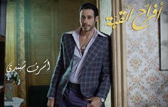 """طارق الشناوي: """"أفراح القبة"""" استثنائي ومسلسل منير كارثة.. ويحيى الفخراني ومنى زكي الأفضل"""