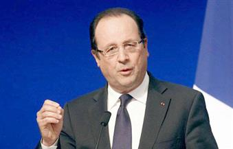 """أولوند: فرنسا تواجه """"خطرًا إرهابيًا كبيرًا للغاية"""""""