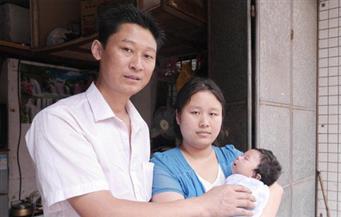 استثمرت في 30 ألف قرية.. الصين تنتشل ٦٦ مليون مواطن من براثن الفقر خلال 3 سنوات