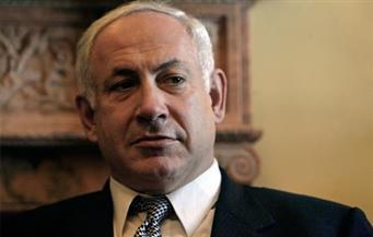 نتنياهو يقر بفشله في إقالة ليبرمان ونفتالي بعد انتقادهما للعدوان الإسرائيلي على غزة