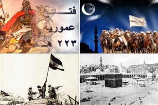 غزوة بدر وتبوك وفتح مكة ومصر والأندلس ومعركة عين جالوت وحرب أكتوبر.. رمضان شهر الانتصارات