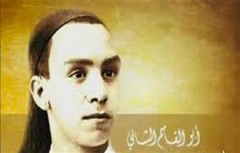 """في ذكرى ميلاده.. اقرأ قصيدة """"إرادة الحياة"""" للشاعر التونسي أبو القاسم الشابي"""