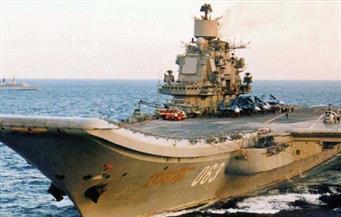 """مسئول روسي يرجح إرسال حاملة الطائرات """"كوزنيتسوف"""" إلى البحر المتوسط قريبًا"""