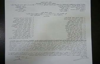 حيثيات الحكم: المحكمة لا تطمئن إلى تحريات الشرطة بشأن متظاهري ٢٥ أبريل