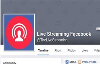 """مقتل شاب في شيكاغو أثناء بث مباشر على """"فيسبوك"""""""