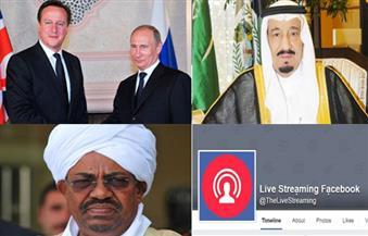"""دعم سعودي.. ابتزاز كاميرون.. وقف إطلاق النار.. مقتل شاب على الـ""""فيسبوك"""" بنشرة السادسة"""