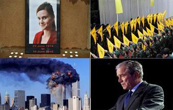عودة بوش.. حزب الله ينفي..سياسة أوباما في سوريا.. اشتباكات حزب الله بنشرة التاسعة